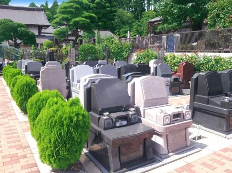 ゆとり墓所