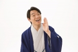 須藤石材株式会社の画像