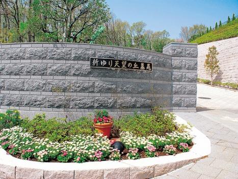 新ゆり天望の丘墓苑の入り口です。