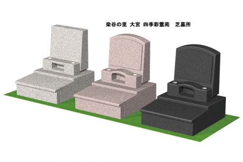 芝生墓所はデザイン性の高い墓石がよく映えます。