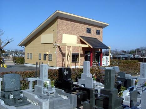 芝生墓地、一般墓地、永代供養塔さまざまなタイプからお選びいただけます。