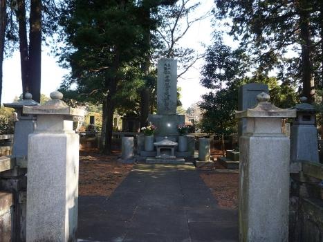 高橋是清氏のお墓