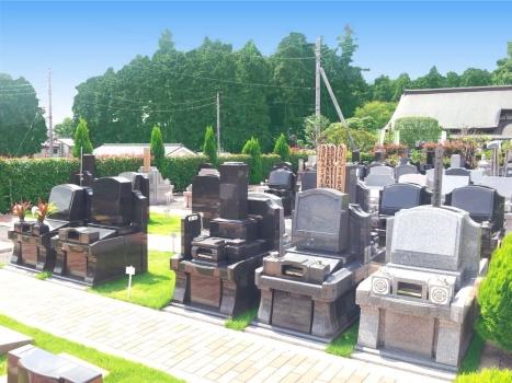 緑地付墓所