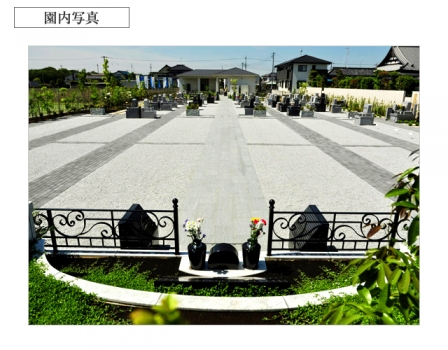 大切なお墓を地震や大雨の災害から守る安心設計