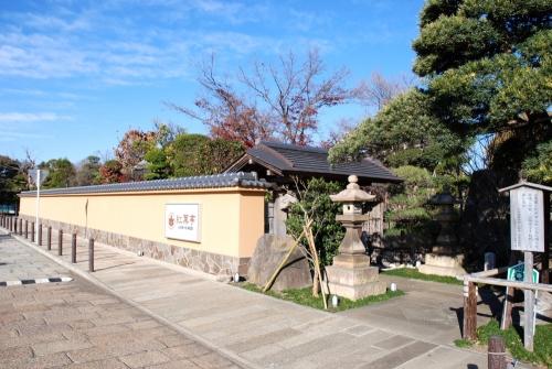 京都庭園をイメージし造られた日本庭園陵墓紅葉亭。