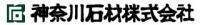 神奈川石材株式会社の写真