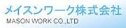 石材店ロゴ